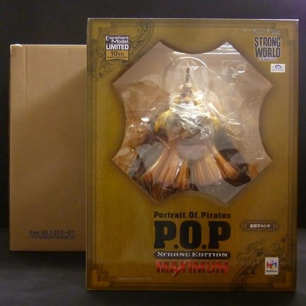 P.O.P POP MAXIMUM ワンピース 金獅子のシキ