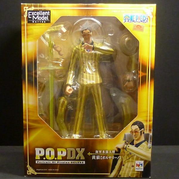 P.O.P ワンピース NEO-DX 大将 黄猿 ボルサリーノ POP