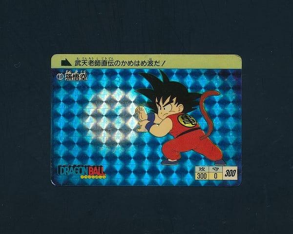 ドラゴンボール カードダス 本弾 キラ 1988 No.1 孫悟空