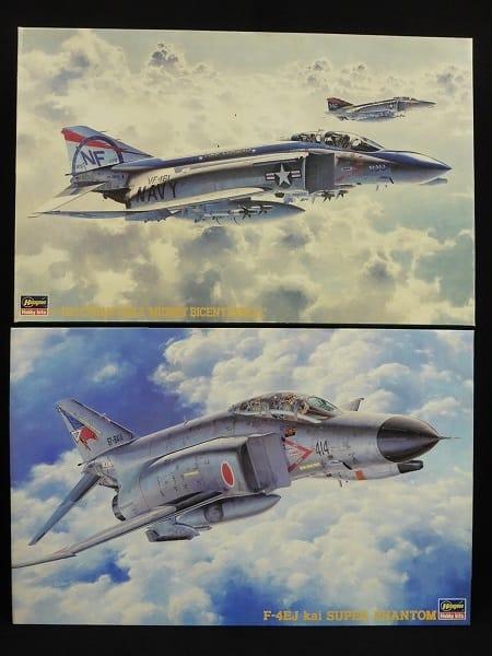 ハセガワ 1/48 F-4EJ改 スーパーファントム 他