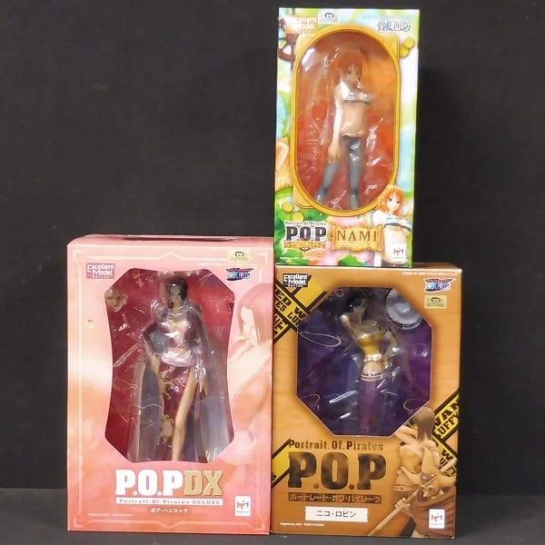 P.O.P DX SA ナミ ニコ ロビン ボア ハンコック / POP