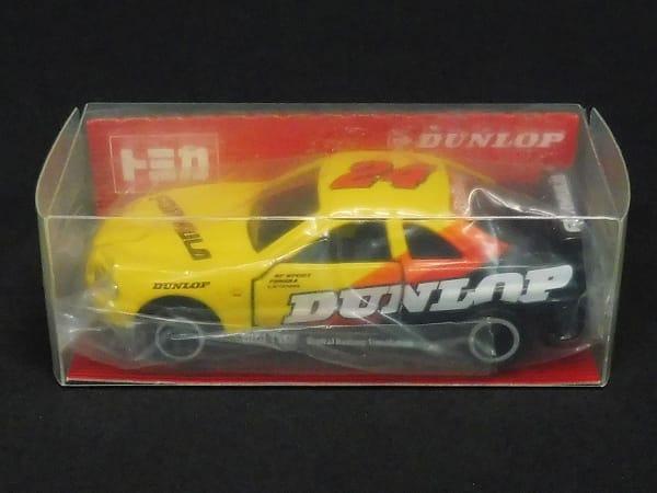ダンロップ特注 トミカ スカイライン GT-R R34 非売品