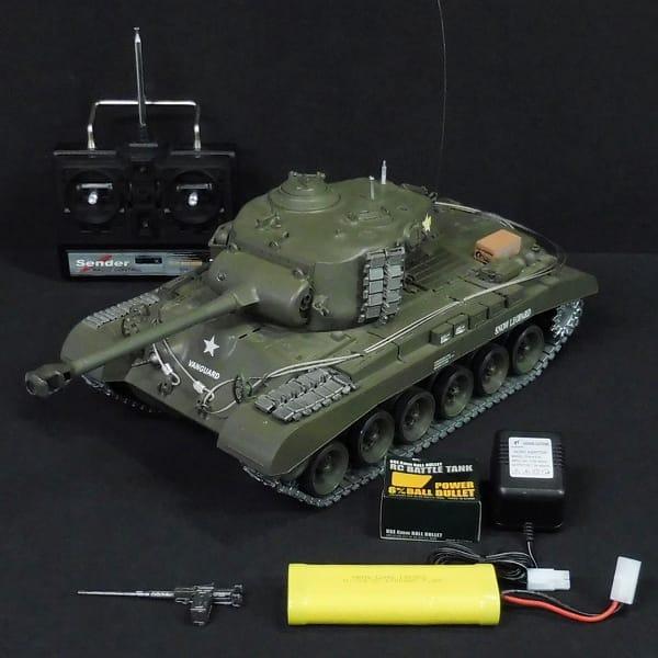 HengLong ヘンロン 1/16 M26 パーシング / ラジコン戦車_1