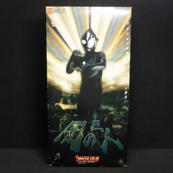 エクスプラス 闇の巨人 ティガダーク / ウルトラマン_1