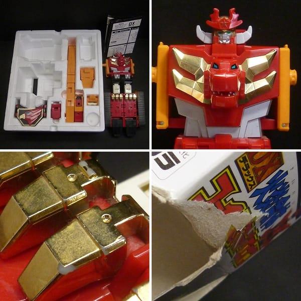 DX超火炎合体 スーパーファイヤーダグオン / 勇者指令_3