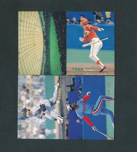カルビー プロ野球カード 1988年 No.65 83 89 95_1