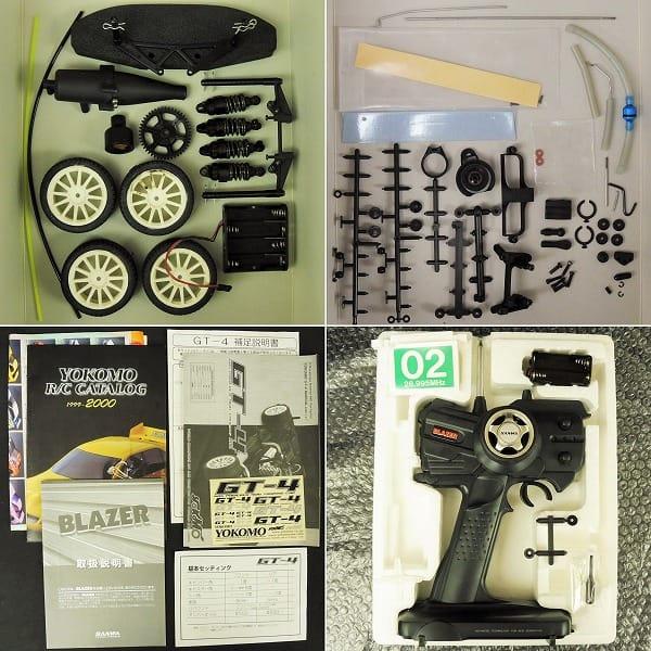ラジコン ヨコモ 1/10 GT-4 RX12ハイパーR / プロポ付_3