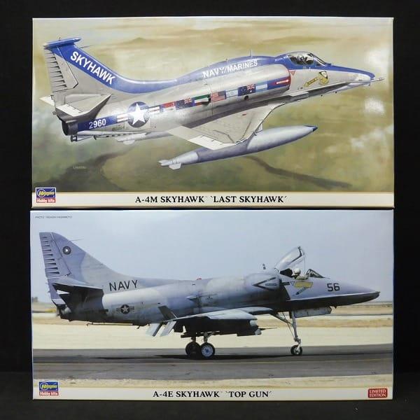 1/48 A-4M ラストスカイホーク A-4E トップガン
