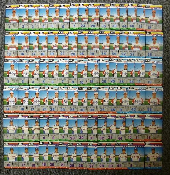 タカラ プロ野球 カード 62年度 日本ハム 近鉄 ロッテ_2