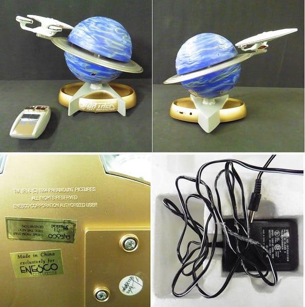 U.S.S. Enterprise NCC-1701D DXアクションミュージカル_3