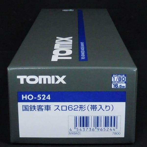 TOMIX HO-524 国鉄客車 スロ62形 (帯入り) / 60系