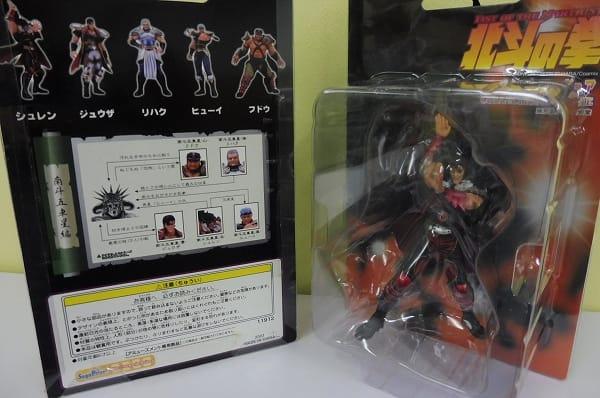 海洋堂 北斗の拳 コレクションフィギュア コンプ_3