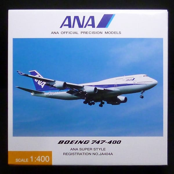 全日空商事 1/400 ボーイング 747-400 JA404A ANA
