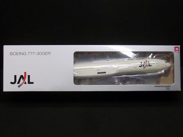 ホーガン 1/200 JAL ボーイング 777-300ER 日本航空