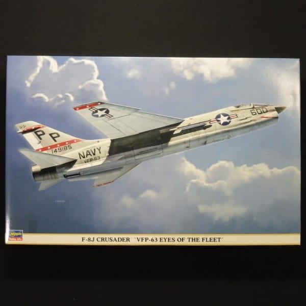 ハセガワ 1/48 F-8J クルセイダー VFP-63 アメリカ