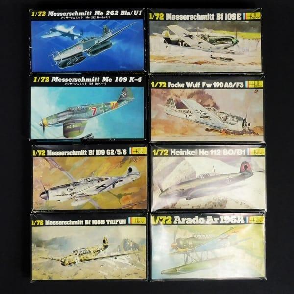 エレール 1/72 独軍用機 Bf109 Fw190 He112 Me262 他