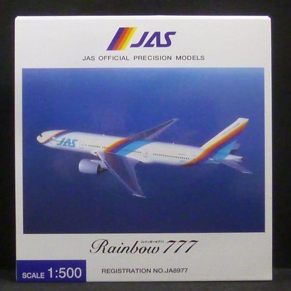 JALUX 1/500 JAS レインボーセブン JA8977 B777 JD51003
