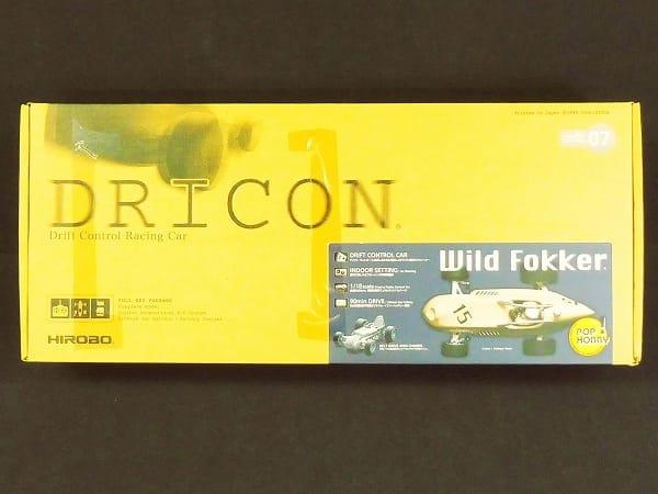 HIROBO DRICON ワイルドフォッカー / ラジコン