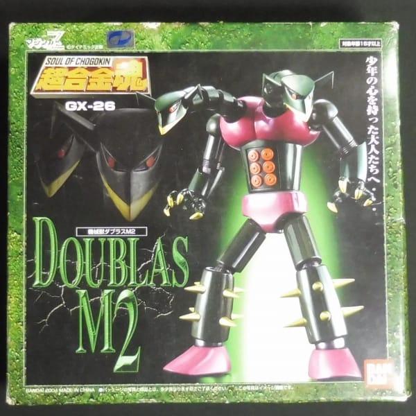 超合金魂 GX-26 機械獣 ダブラスM2 / マジンガーZ_1