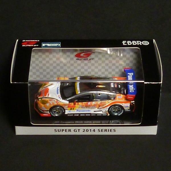 エブロ 1/43 SUPER GT 2014 OGT パナソニック プリウス_1