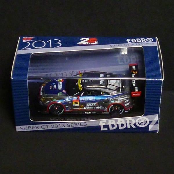 エブロ 1/43 SUPER GT300 2013 イワサキ OGT レーシング_1