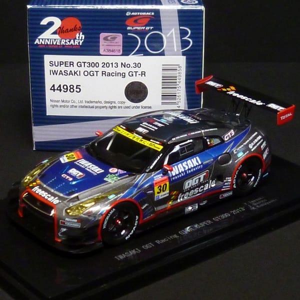 エブロ 1/43 SUPER GT300 2013 イワサキ OGT レーシング_2