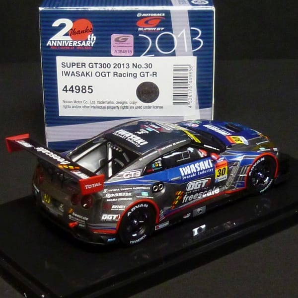 エブロ 1/43 SUPER GT300 2013 イワサキ OGT レーシング_3