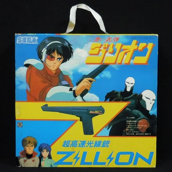 SEGA 超高速光線銃 ジリオン ZILLION 旧タイプ 当時物_1