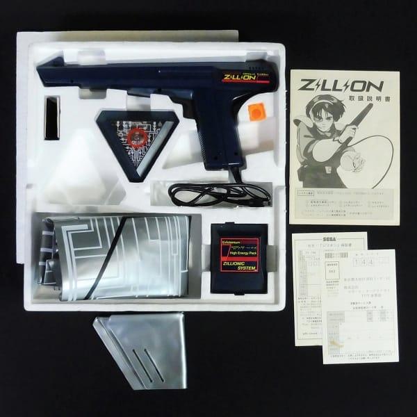 SEGA 超高速光線銃 ジリオン ZILLION 旧タイプ 当時物_2