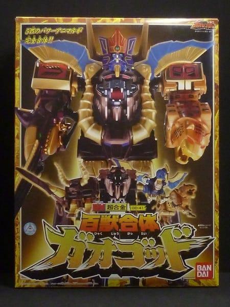 DX超合金 百獣合体ガオゴッド 百獣戦隊ガオレンジャー