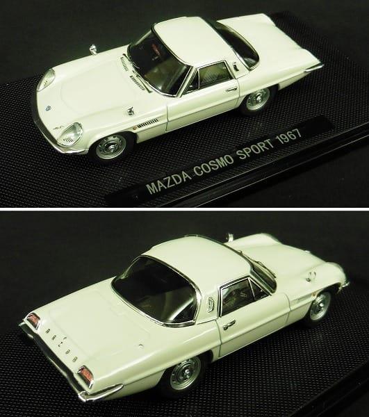 エブロ 1/43 マツダ コスモスポーツ 1967 ホワイト_2