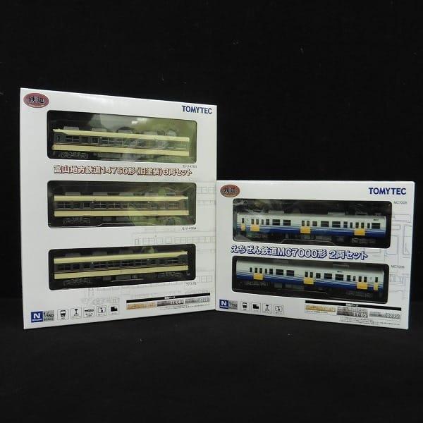 鉄コレ えちぜん鉄道MC7000形 富山地方鉄道 14760形