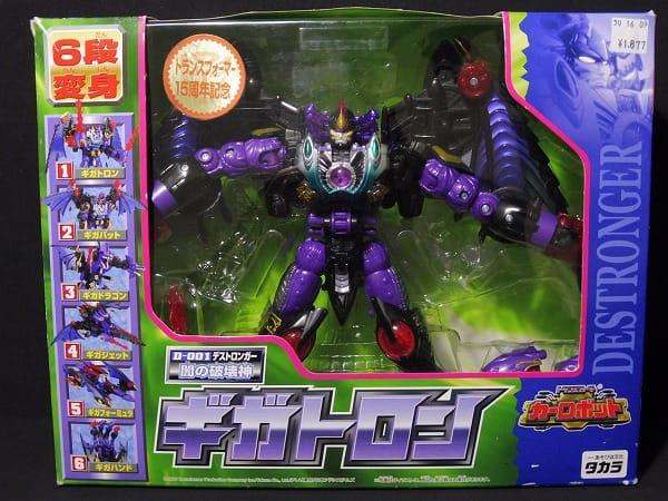 TF カーロボット D-001 闇の破壊神 ギガトロン