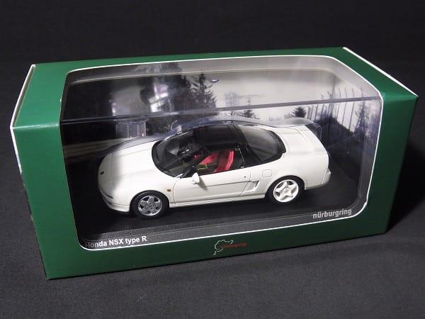京商 1/43 ホンダ NSX タイプR ホワイト ミニカー