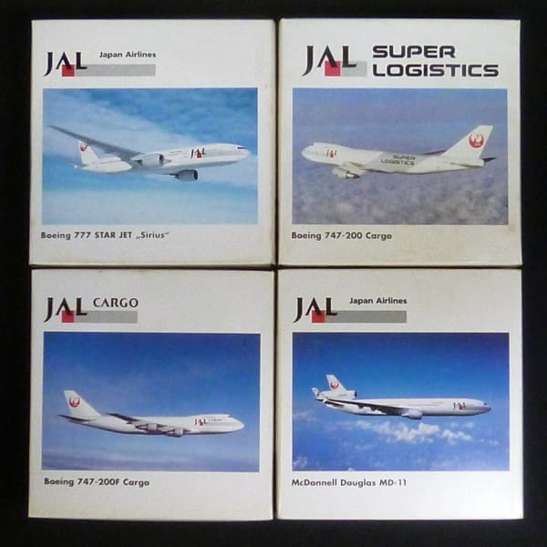 ヘルパ 1/500 JAL 777 シリウス 747-200 カーゴ MD-11他