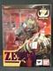 フィギュアーツZERO ゼット / ONE PIECE FILM Z