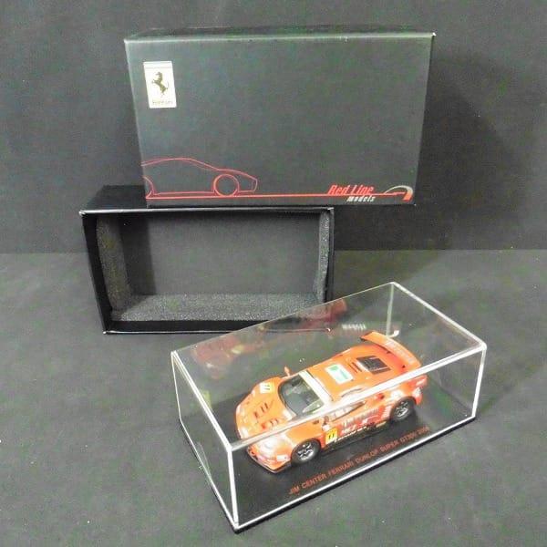 エブロ 1/43 ジム センターフェラーリ ダンロップ GT300_2