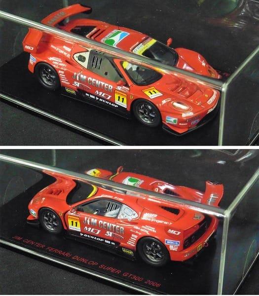エブロ 1/43 ジム センターフェラーリ ダンロップ GT300_3