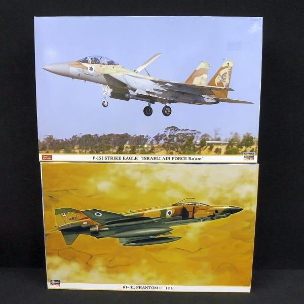 ハセガワ 1/48 ストライクイーグル イスラエル空軍