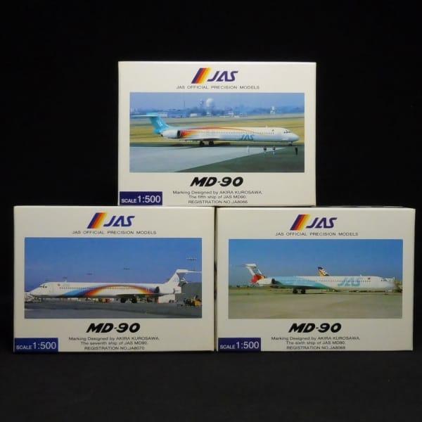 JALUX JAL 1/500 MD-90 5号機 6号機 7号機 レインボー