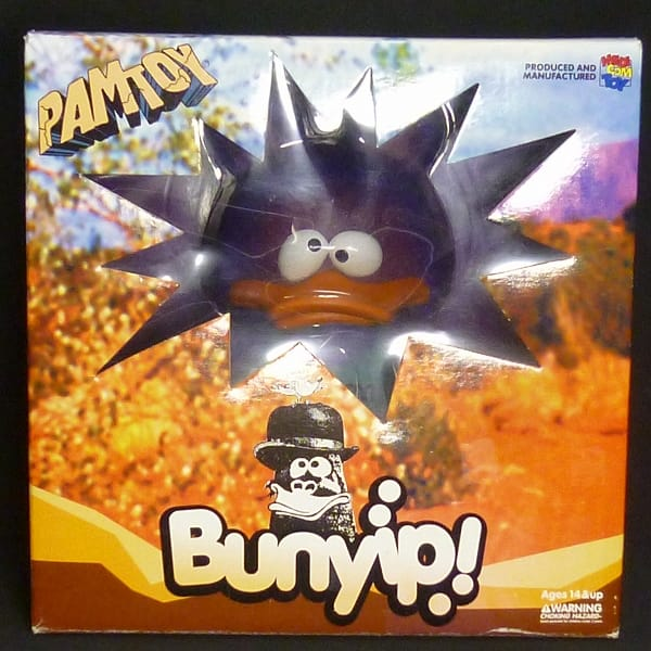 メディコム PAMTOY Bunyip! バニップ ONEGRAM HUNGRY 紫