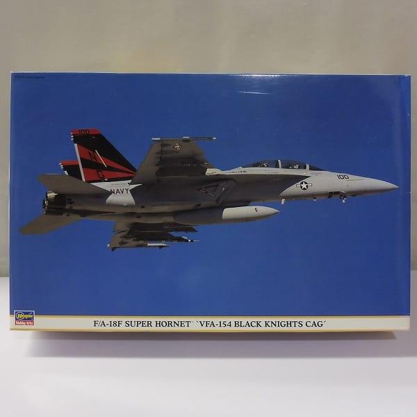 1/48 F/A-18F スーパーホーネット VFA-154 BLACKKNIGHTS