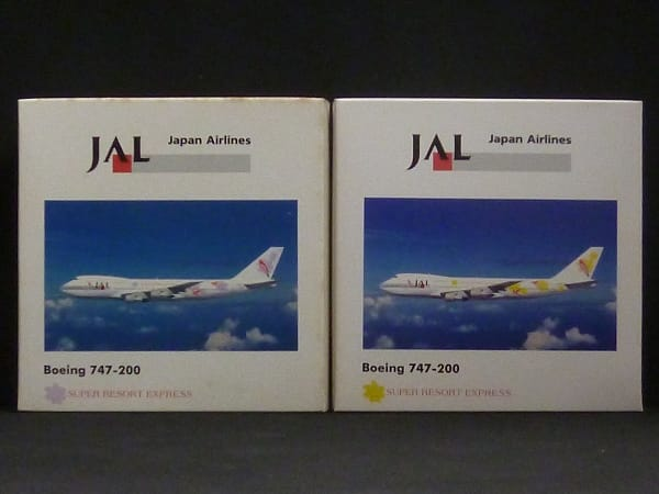 ヘルパ 1/500 JAL 日本航空 B747-200 リゾッチャ 紫 黄