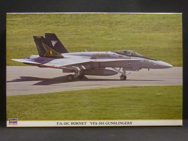 1/48 F/A-18C ホーネット VFA-105 ガンスリンガーズ