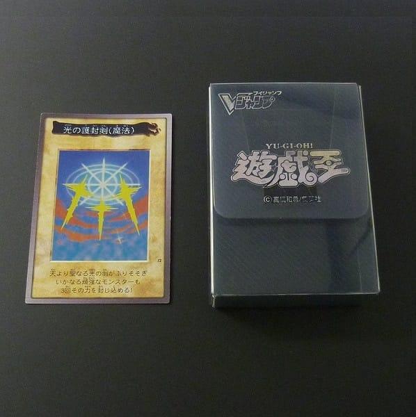 遊戯王 カードダス  抽プレ 光の護封剣 デッキケース