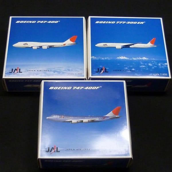 ヘルパ 1/400 JAL ボーイング 747-400 400F 777-300ER