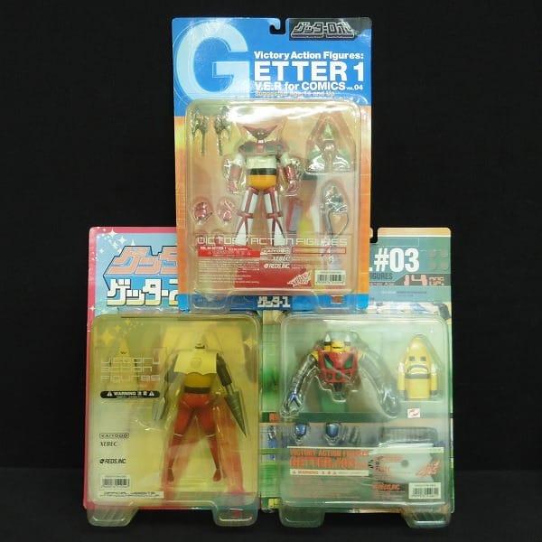 海洋堂 XEBEC ゲッターロボ ゲッター1 2 #3 COMICS