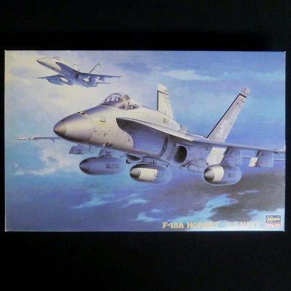 ハセガワ 1/48 F-18A ホーネット U.S.ネイビー