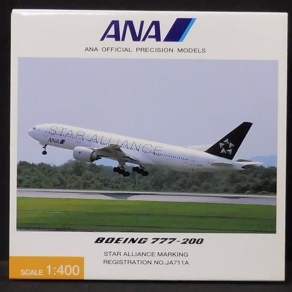 ANA 1/400 ボーイング 777-200 STAR ALLIANCE JA711A
