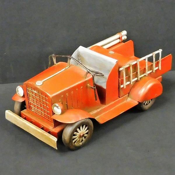 ブリキおもちゃ 消防車 ビンテージ風 / 車体全長24cm